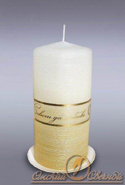 7756 свадебная свеча средняя Совет да любовь, золотая