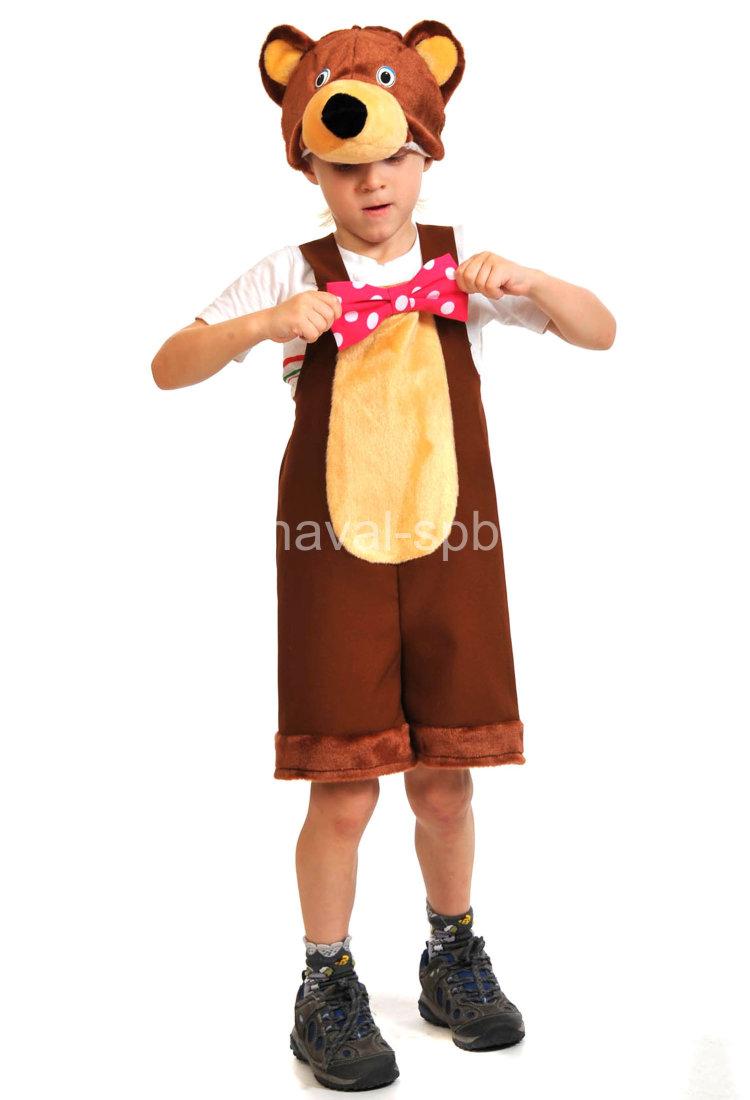 Костюм медведя для мальчика своими руками с