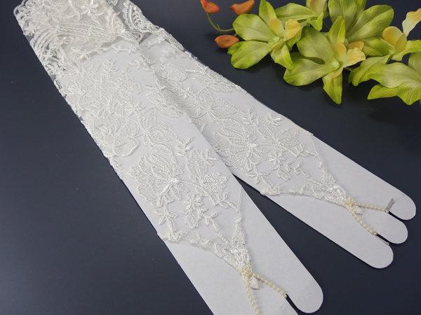 Свадебные митенки №4 40см, сетка с вышивкой