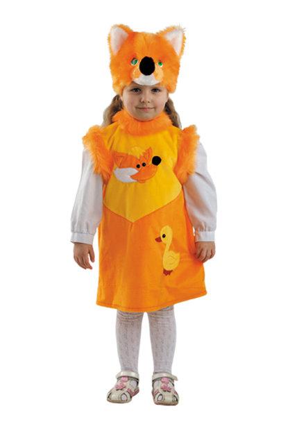 Костюм гриб Лисичка купить Карнавальные костюмы