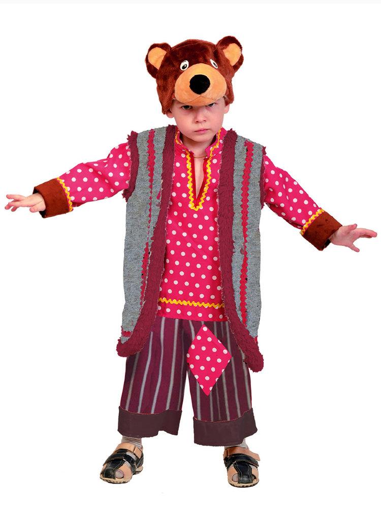 Карнавальные костюмы детские в Уфе Сравнить цены купить