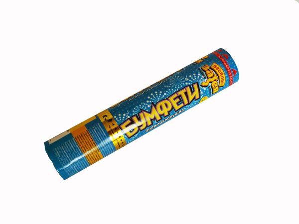 Хлопушка 20см - бумфети, серпантин 1501-0543