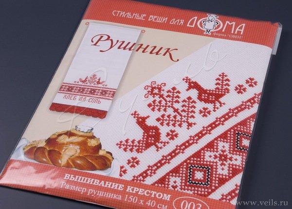 Набор для вышивки Рушник 003 Хлеб да соль