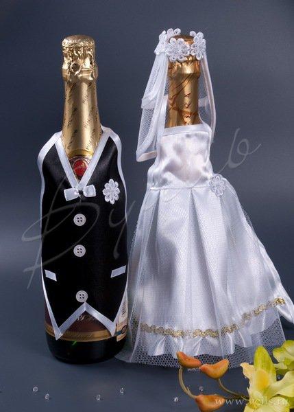 Украшение для шампанского - одежда, цвет белый