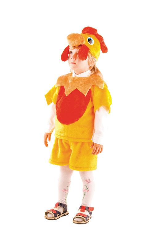Костюм карнавальный Цыпленок малыш купить в интернет