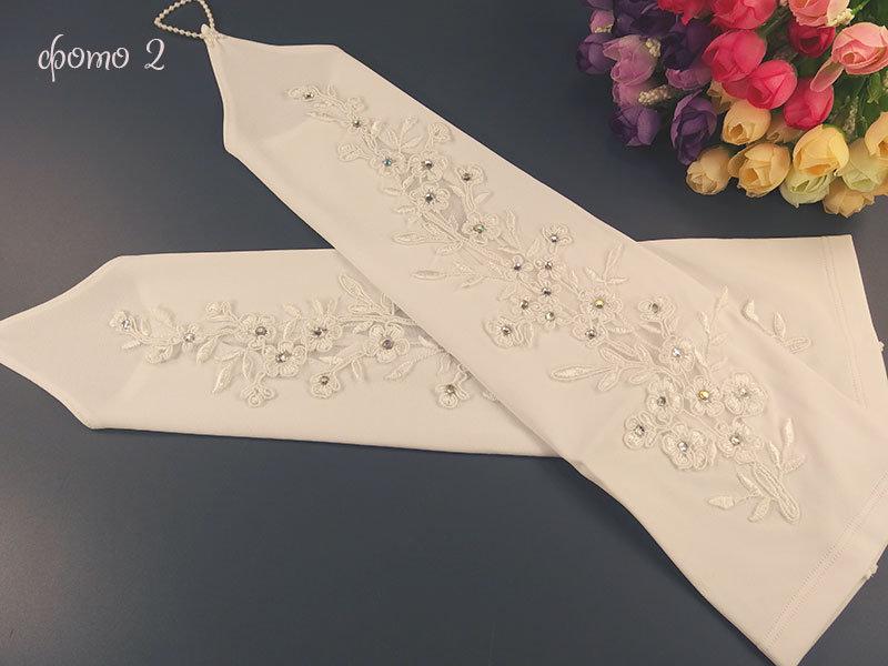 Свадебные митенки №4 38см, вышивка, стразы