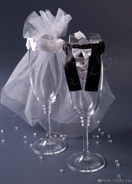 Одежда на бокалы 1502-0393