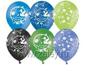 Набор из 10 шаров 35см малыш Мальчик, 1103-1012