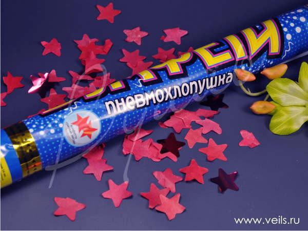 Хлопушка 60см - бумфети Звезды 1501-0547