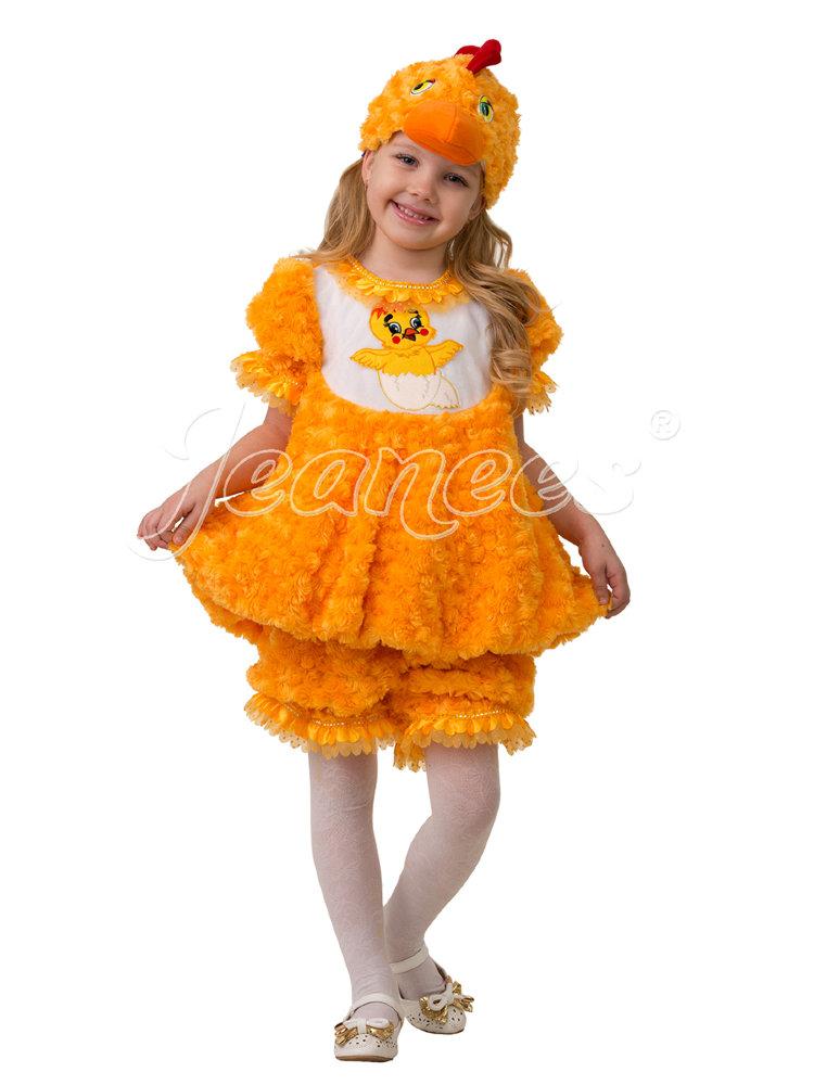 Купить мужской карнавальный костюм Плюшевый цыпленок цена