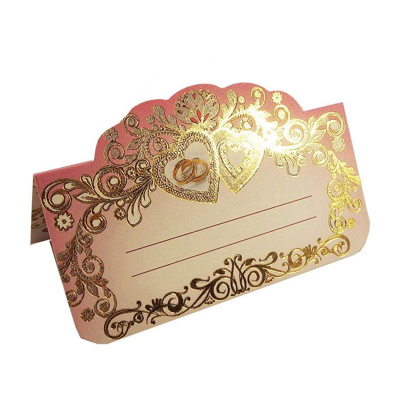 Банкетная карточка 700217