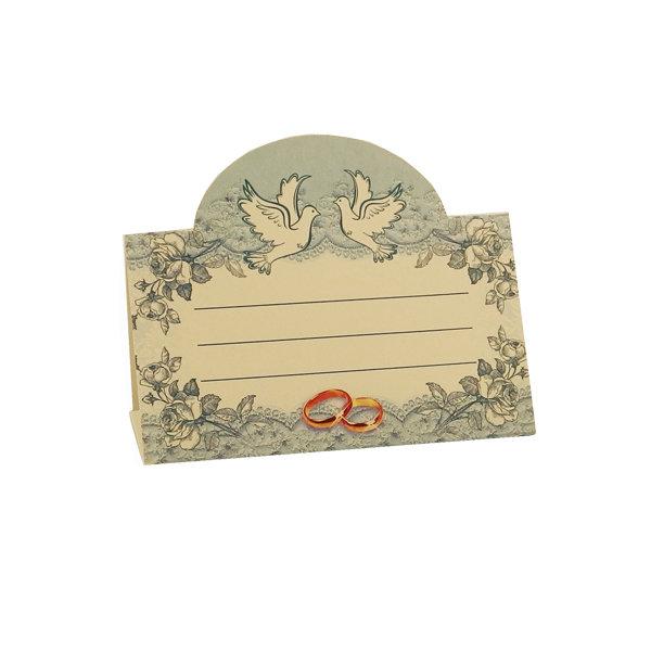 Банкетная карточка 087.127