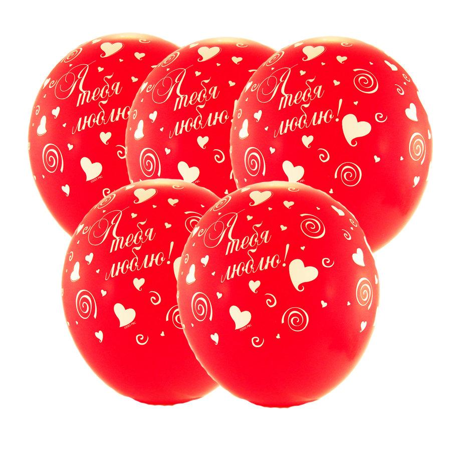 1103-0859 Свадебные шары 28см красные Я тебя люблю