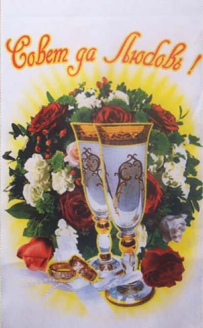 Рушник свадебный 19, Бокалы