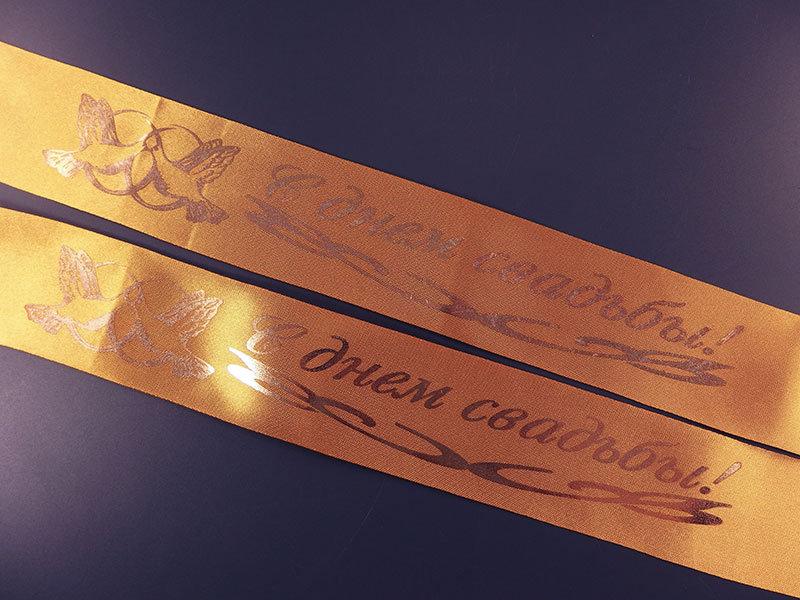 Ленты для шампанского, 2 шт. цвет золото