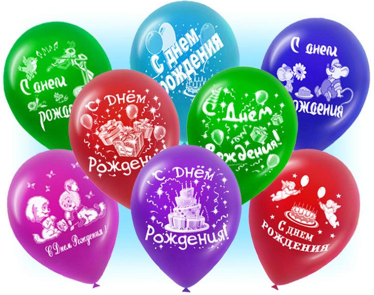 Открытки, открытка в виде шарика на день рождения