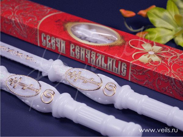 вернуть мужа с помощью венчальных свеч