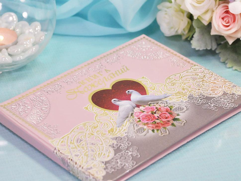 мода на свадебные книги пожеланий лучшие
