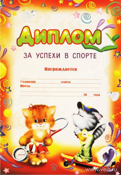 skachat-programmu-dlya-uluchsheniya-zvuka-na-kompyutere